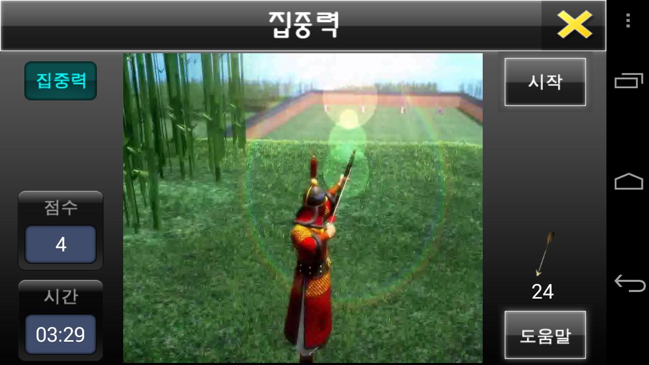 튼튼뇌훈련le - screenshot