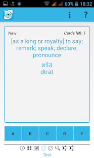 PeterMemo Flashcards- screenshot thumbnail