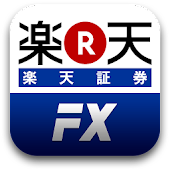 iSPEED FX - 楽天証券のFXアプリ