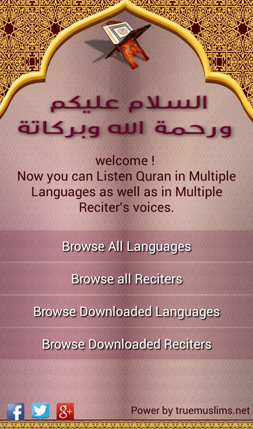 Mp3 Quran- screenshot