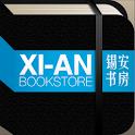 Xi-An Bookstore 锡安书房 logo