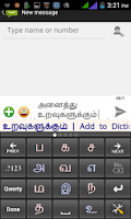 Screenshot of PaniniKeypad Tamil IME