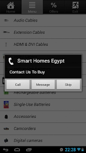 Smart Homes Egypt screenshot 4