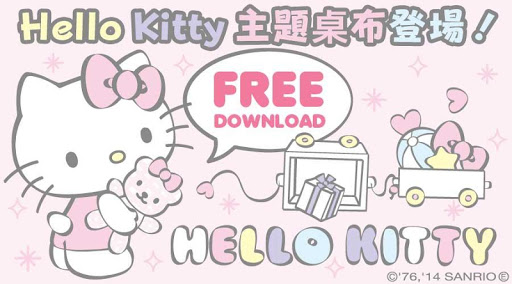 Hello Kitty小熊宝贝for [+]HOME