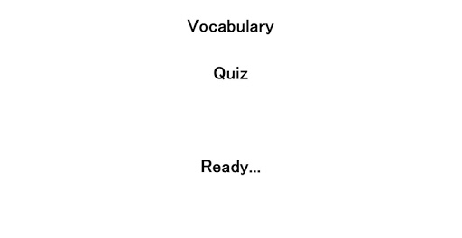 最高難度英単語4