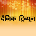 Dainik Tribune Hindi Newspaper
