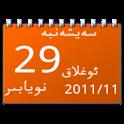 Uyghur Calendar logo
