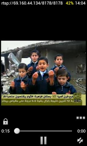 Halab Today TV - حلب اليوم