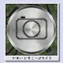 Kaleidoscope Camera free icon