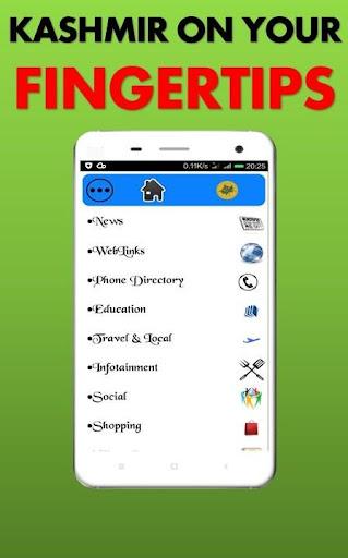旅遊必備APP下載 My Kashmir(موج کشیر) 好玩app不花錢 綠色工廠好玩App