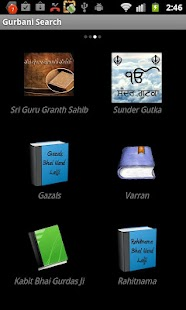 Gurbani Searcher - screenshot thumbnail