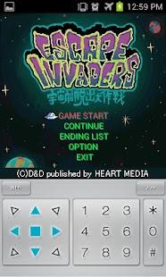 【脱出ゲーム】ESCAPE INVADERS【宇宙】- screenshot thumbnail