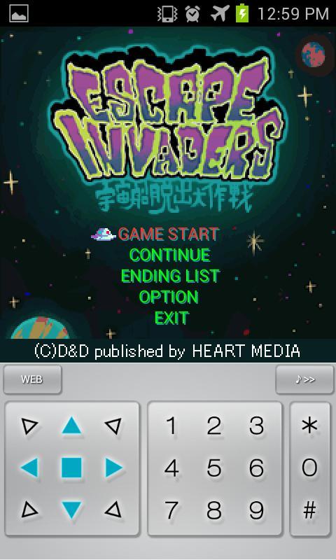 【脱出ゲーム】ESCAPE INVADERS【宇宙】- screenshot