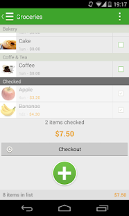Grocery List - Tomatoes - screenshot thumbnail