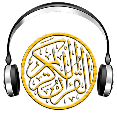 MP3 Quran Reciters