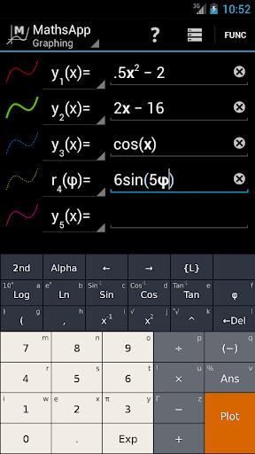 MathsAppグラフ電卓