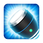 Quick Lantern