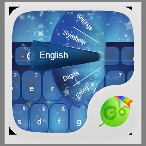 个人化のBlue Dreams Keyboard LOGO-記事Game