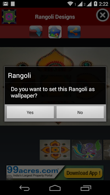 Top Rangoli - screenshot