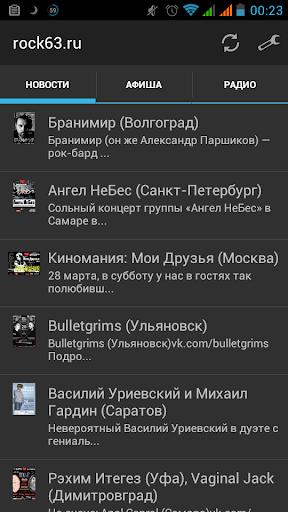 rock63.ru — рок-афиша Самары