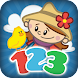 Farm 123 ~ Story Toys Jr. icon