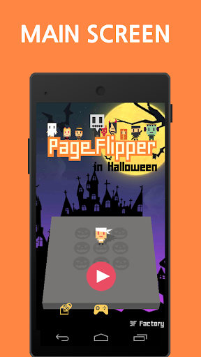Page Flipper in Halloween