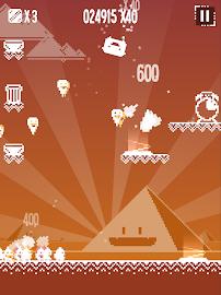 Toast Time Screenshot 4