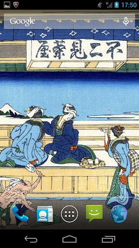 浮世絵ライブ壁紙-葛飾北斎 富嶽三十六景Vol.5