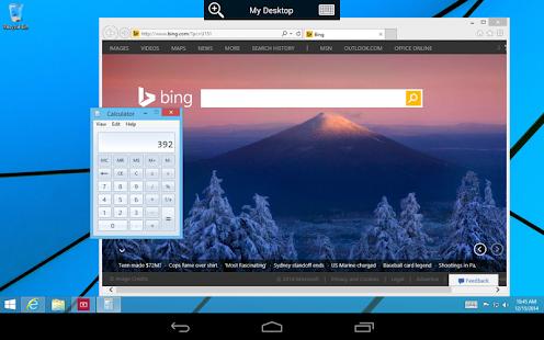 Microsoft Remote Desktop Beta Screenshot 13