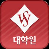 Seoul Women's University Grad.
