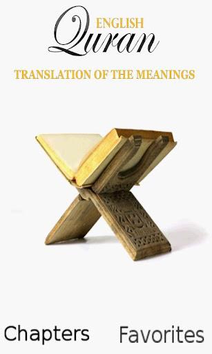 Quran - English Translation
