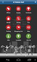 Screenshot of LuLu Malls