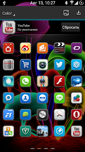 Color Theme for Next Launcher - screenshot thumbnail
