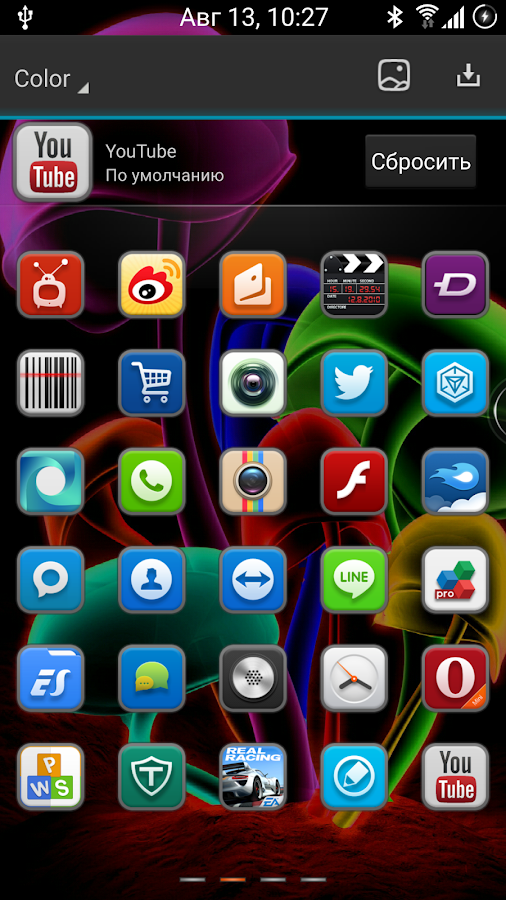 Color Theme for Next Launcher- screenshot