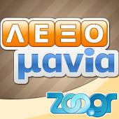 Ανέκδοτα του Zoo.gr