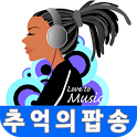 FREE MUSIC-Korea best popsongs icon
