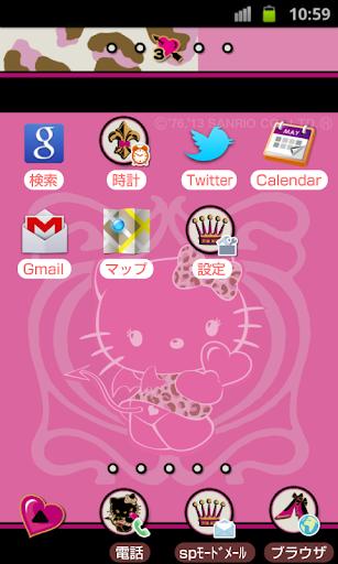 玩個人化App|HELLO KITTY Theme90免費|APP試玩