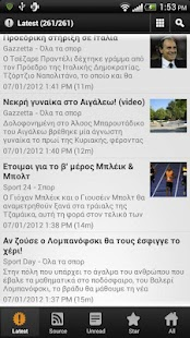 Greek Sport