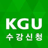 경기대학교 수강신청