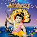 Krishna Zone