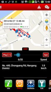 Emergency Alarm System screenshot