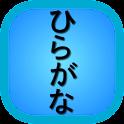GamuProg Hiragana logo