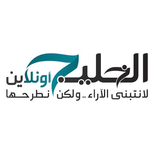 الخليج أونلاين app (apk) free download for Android/PC/Windows