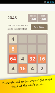 2048 Simple Puzzle - screenshot thumbnail