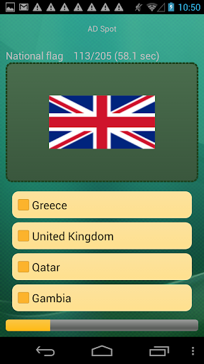 National flags quiz
