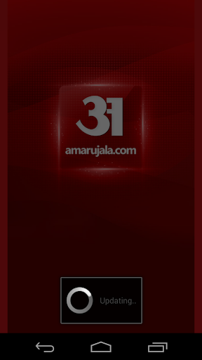 AmarUjala News