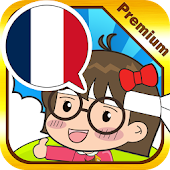 French master [Premium]