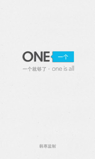 One 一个韩寒- Android Apps on Google Play