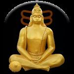 Bhakti Ringtones