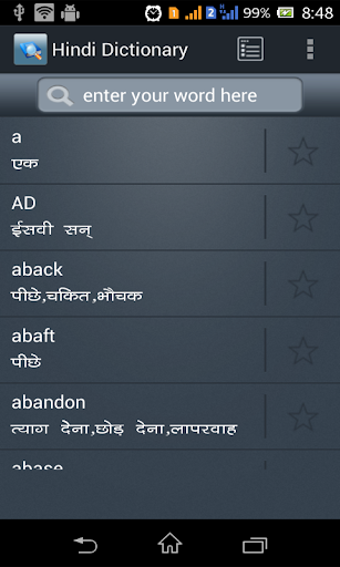 Hindi Dictionary Free